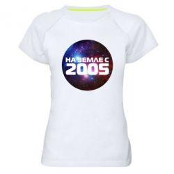 Женская спортивная футболка На земле с 2005 - FatLine