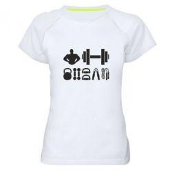 Женская спортивная футболка Набор спортсмена - FatLine