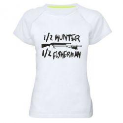 Женская спортивная футболка Наполовину охотник, наполовину рыбак