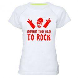 Женская спортивная футболка Never old to rock (Gomer) - FatLine