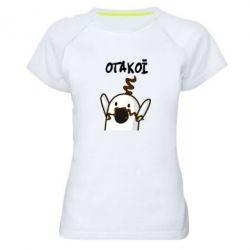 Женская спортивная футболка Ничоси казак - FatLine