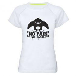 Женская спортивная футболка No pain no gain пингвин - FatLine