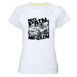 Женская спортивная футболка No pain, no gain - FatLine