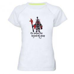 Женская спортивная футболка no sorcery lies beyond my grasp - FatLine