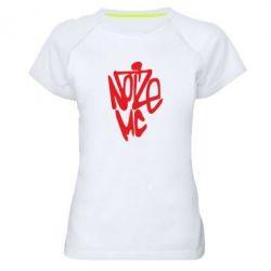 Женская спортивная футболка Noize MC - FatLine