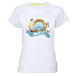 Женская спортивная футболка Одесса - FatLine