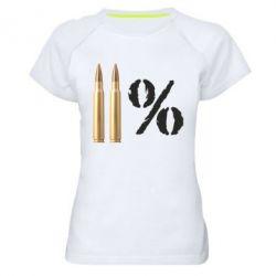 Женская спортивная футболка Одинадцать процентов - FatLine
