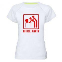 Женская спортивная футболка Office Party - FatLine