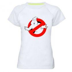 Женская спортивная футболка Охотники за привидениями - FatLine