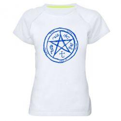 Женская спортивная футболка Оккультный символ Сверхъестественное - FatLine