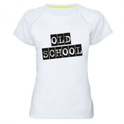 Женская спортивная футболка old school
