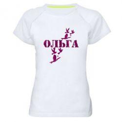Женская спортивная футболка Ольга