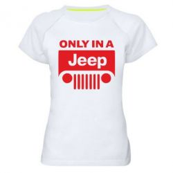 Женская спортивная футболка Only in a Jeep - FatLine