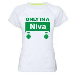 Женская спортивная футболка Only Niva - FatLine
