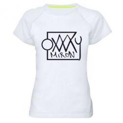 Женская спортивная футболка OXXXY Miron - FatLine