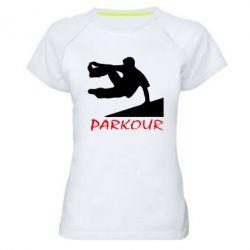 Женская спортивная футболка Parkour Run