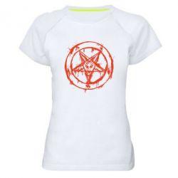 Женская спортивная футболка Пентаграмма - FatLine