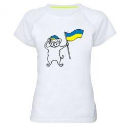 Женская спортивная футболка Пес з прапором - FatLine