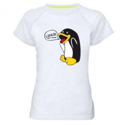 Женская спортивная футболка Пингвин Линукс - FatLine