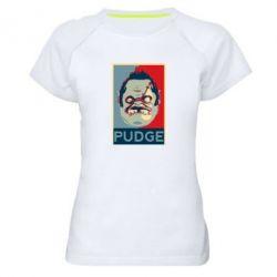 Женская спортивная футболка Pudge aka Obey - FatLine