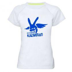 Женская спортивная футболка Республика Казантип - FatLine