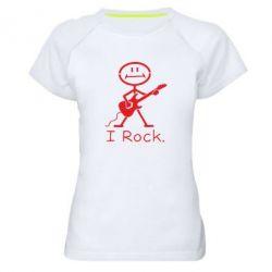 Жіноча спортивна футболка З гітарою - FatLine