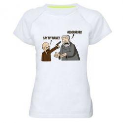 Женская спортивная футболка Say my name!! - FatLine