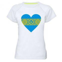 Женская спортивная футболка Серце України - FatLine