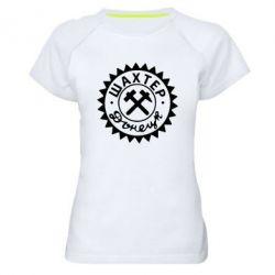 Женская спортивная футболка Шахтер Донецк - FatLine