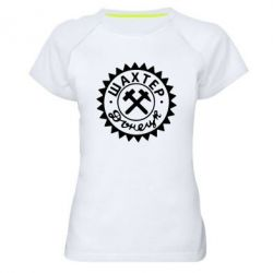 Женская спортивная футболка Шахтер Донецк