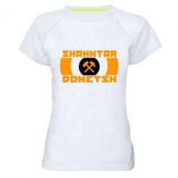 Женская спортивная футболка Shakhtar Donetsk - FatLine