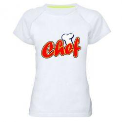 Женская спортивная футболка Шеф-повар - FatLine
