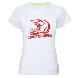 Женская спортивная футболка Шлем Мотокросс - FatLine