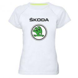 Женская спортивная футболка Skoda - FatLine