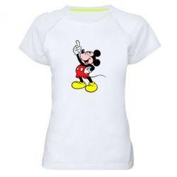 Женская спортивная футболка Смотри вверх - FatLine
