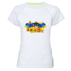 Женская спортивная футболка Сонячна Україна - FatLine
