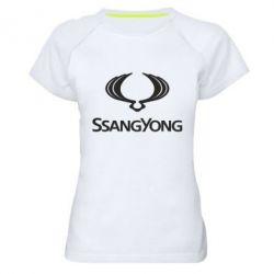 Женская спортивная футболка SsangYong Logo - FatLine