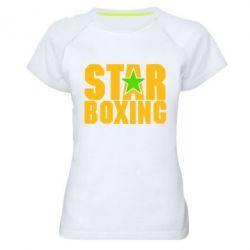 Женская спортивная футболка Star Boxing - FatLine
