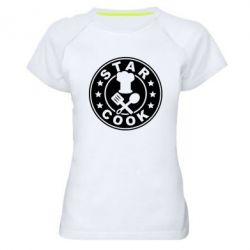 Женская спортивная футболка Star Cook - FatLine