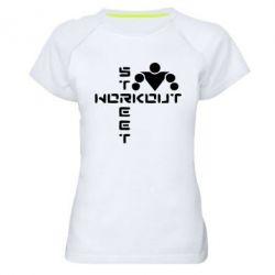 Женская спортивная футболка Street Workout крест - FatLine