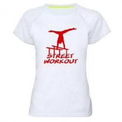 Женская спортивная футболка Street workout - FatLine