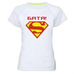 Женская спортивная футболка Super Батя - FatLine