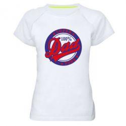Женская спортивная футболка Super Dad Pure 100% - FatLine