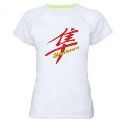 Женская спортивная футболка Suzuki Hayabusa