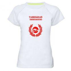 Женская спортивная футболка Tankograd Underground - FatLine