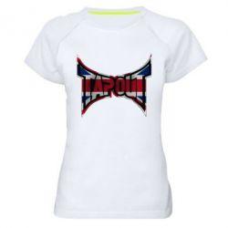 Женская спортивная футболка Tapout England - FatLine