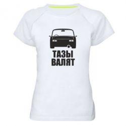 Жіноча спортивна футболка Тазы Валят Лого - FatLine