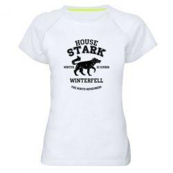 Женская спортивная футболка The North Remembers - House Stark - FatLine