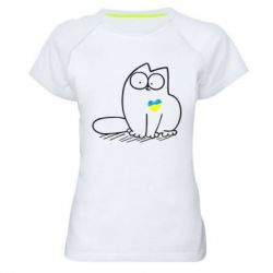 Женская спортивная футболка Типовий український кіт - FatLine