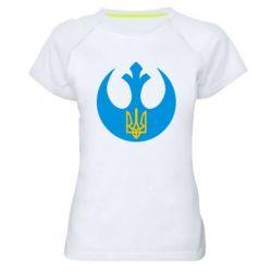 Женская спортивная футболка Трезубец - FatLine